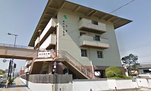 岸和田市水道局