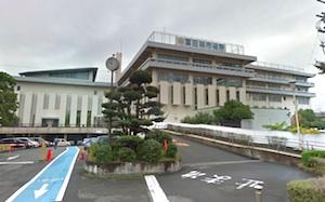 富田林市水道局